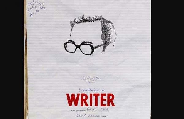 Poster of Writer