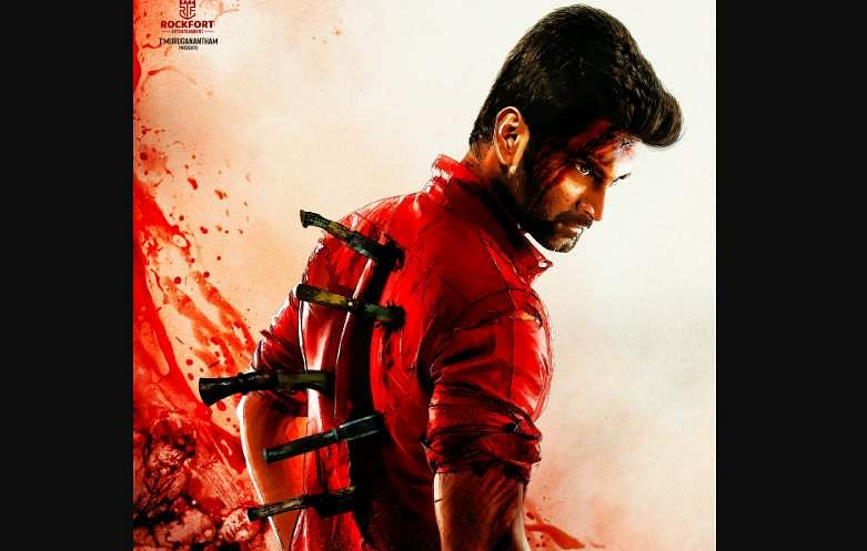 First-look poster of Atharvaa's Kuruthi Aattam
