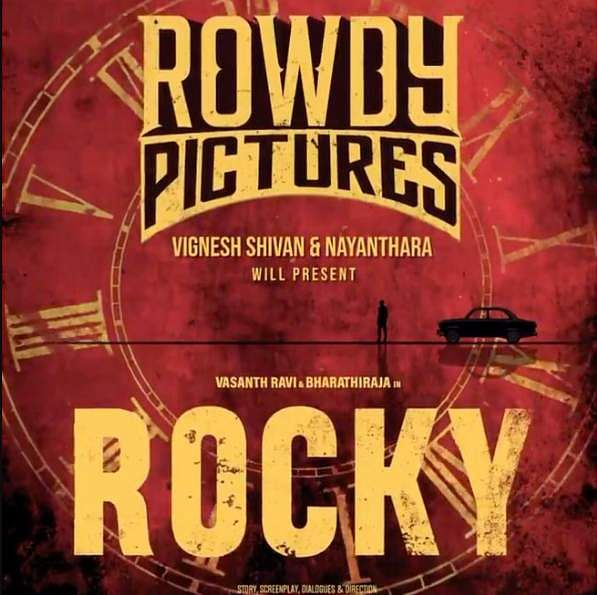 Poster of Rocky