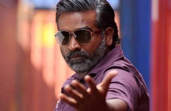 Vijay Sethupathi rubbishes rumours about 'christian conversion'