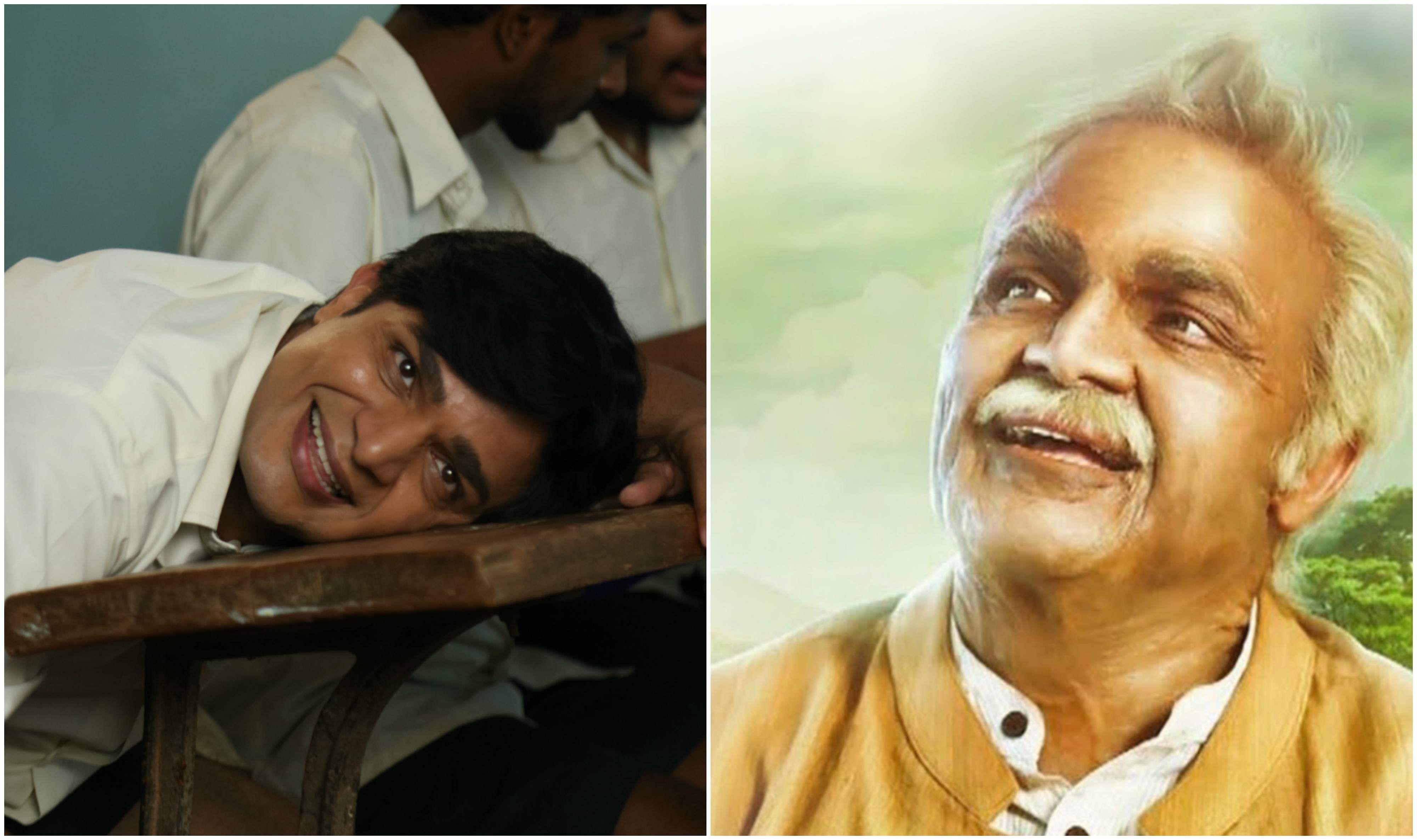 Vijay Raghavendra two looks from  Malgudi Days