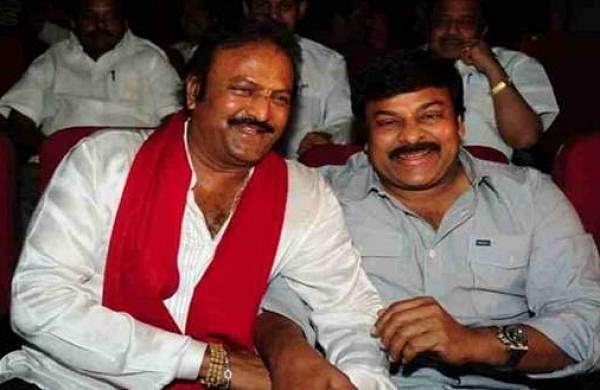 Mohan Babu and Chiranjeevi