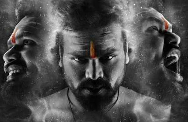 Manchu Manoj in Aham Brahmasmi