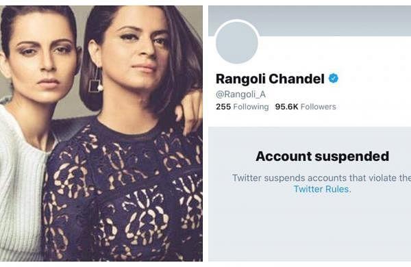 Rangoli Twitter suspended