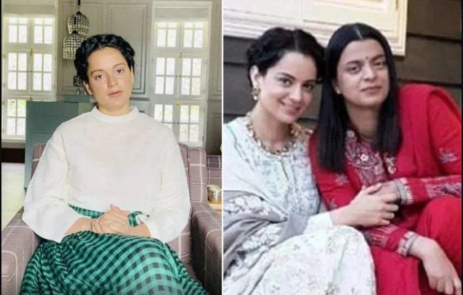Kangana Ranaut has addressed her sister Rangoli Chandel