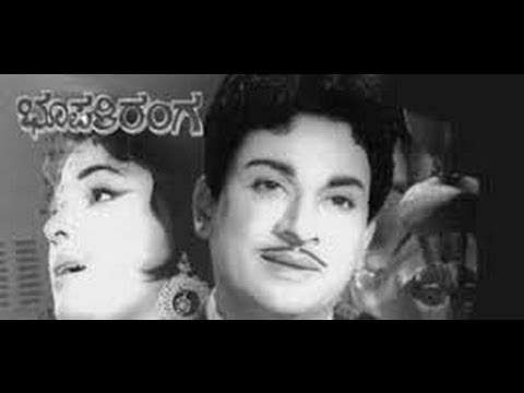raj-Bhoopathi_Ranga