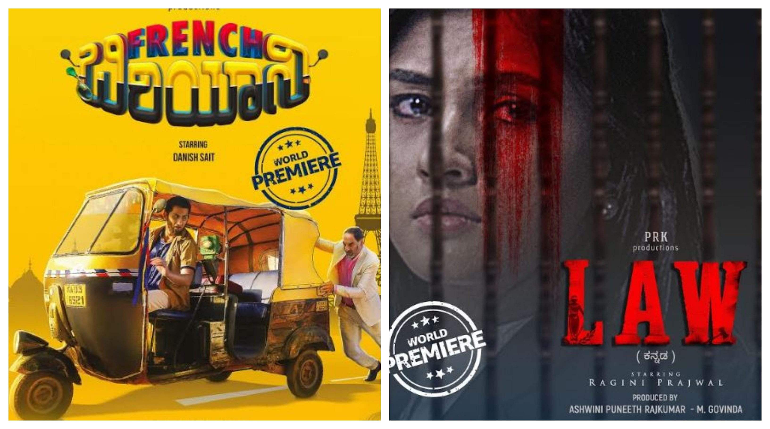 Law and French Biryani announce OTT release date Law and French ...