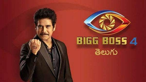bigg-boss-telugu-season-4-