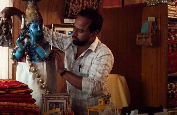 Arun Karthick's Nasir