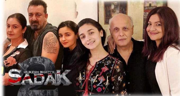 Alia Bhatt-Sanjay Dutt's Sadak 2 to get digital release?- Cinema ...