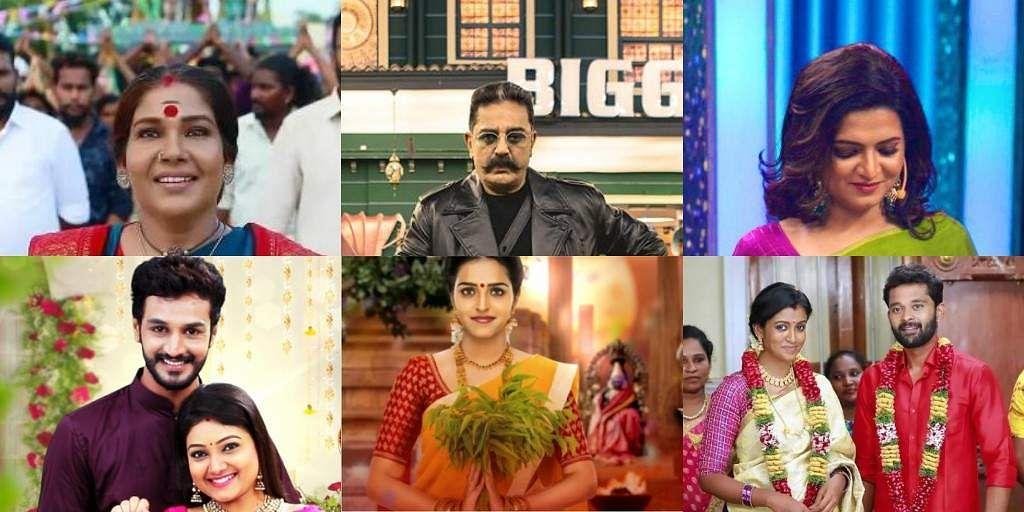 Corona Virus Small screen Tamil