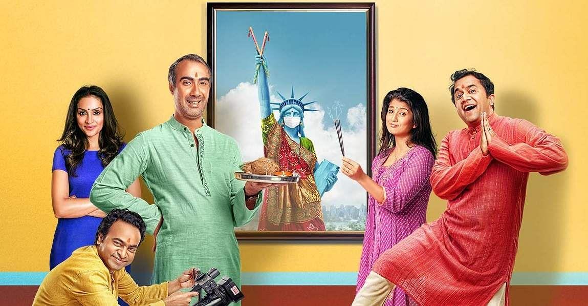 Metro Park (2021) Hindi TV Series