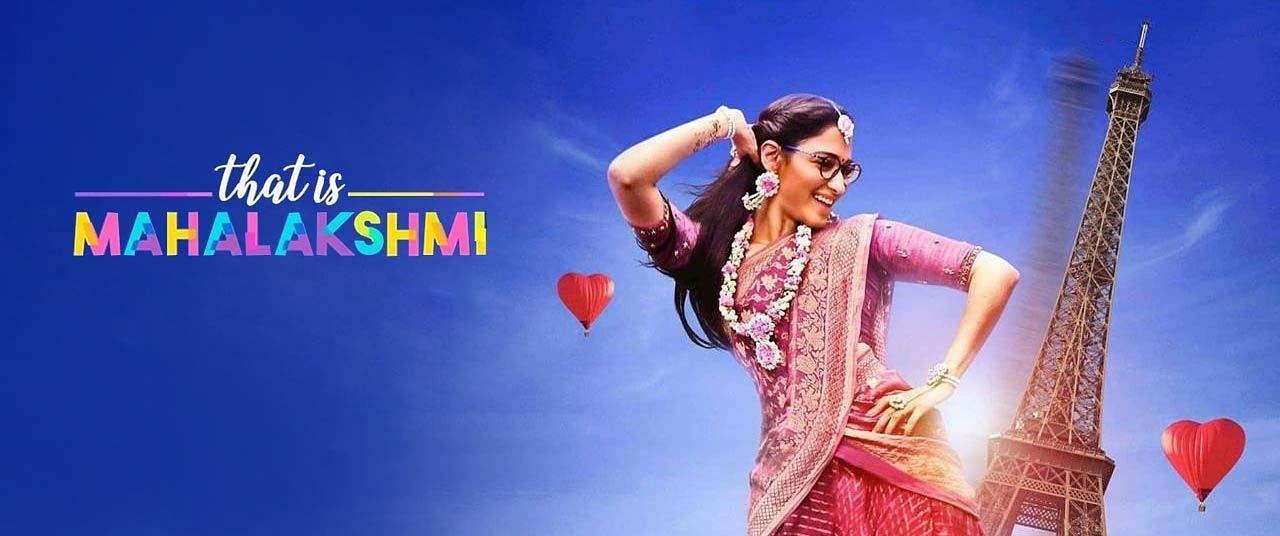 Tamannaah's That is Mahalakshmi to get direct digital release?