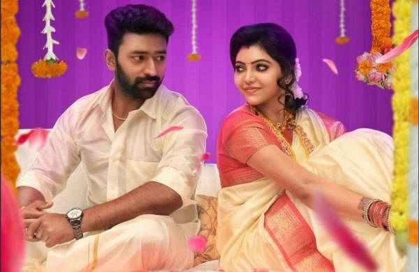 Shanthnu and Athulya Ravi