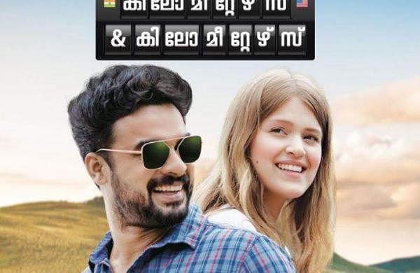 Poster of Kilometres & Kilometres