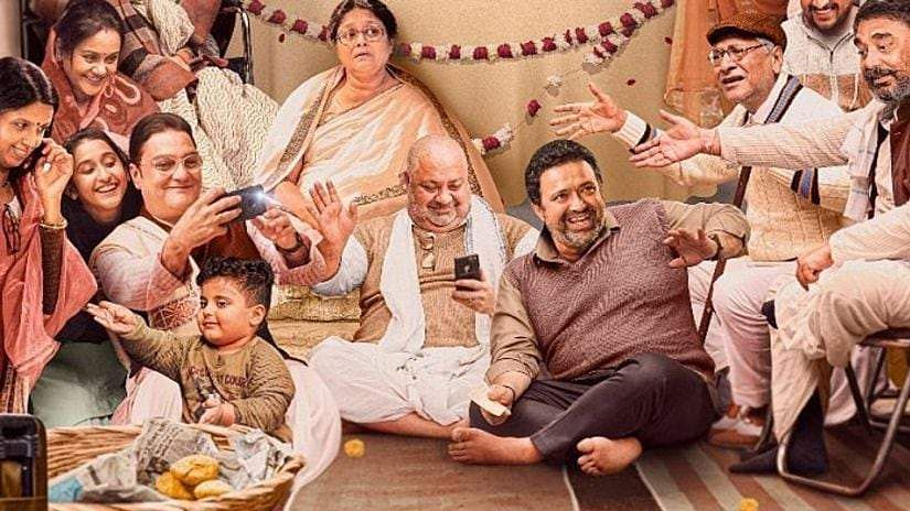 Ramprasad Ki Tehrvi Review: A family crumbles in Seema Pahwa's charming directorial debut