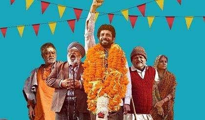 Aadhaar to release in theatres on February 5