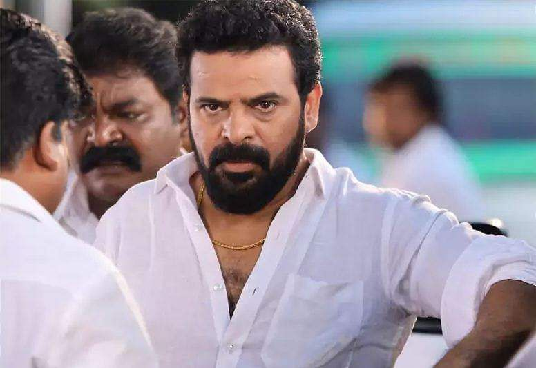 It's a wrap for Ameer's Naarkaali