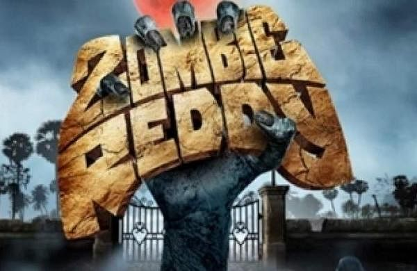 Zombie Reddy postponed to February