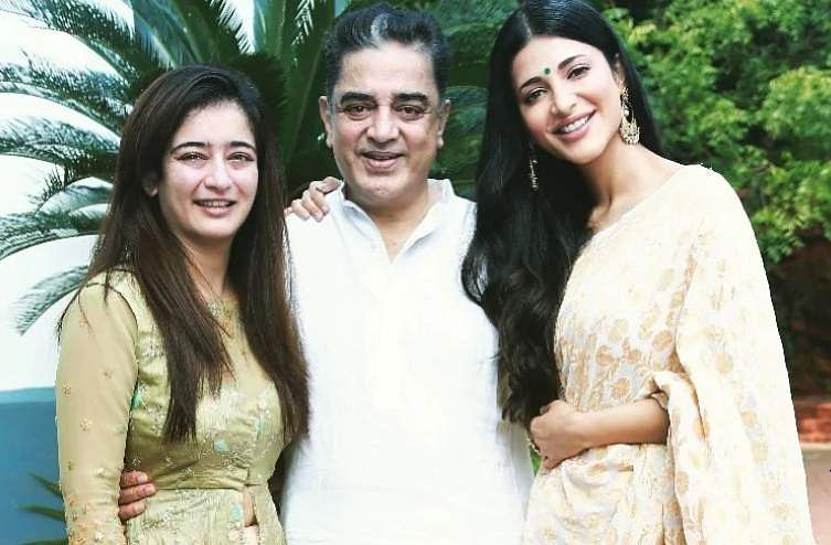 Akshara, Kamal, and Shruti Haasan