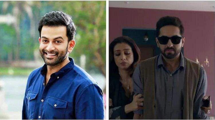 Prithviraj to star in Andhadhun Malayalam remake Bramam