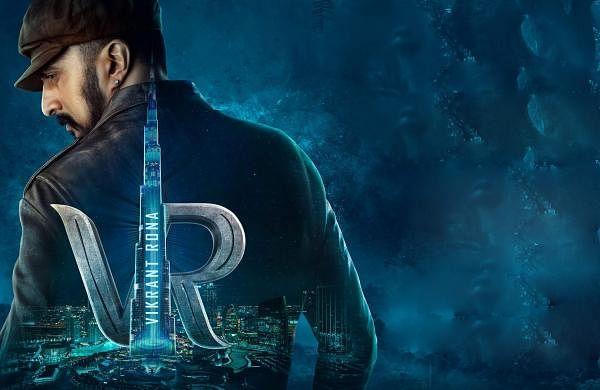 Kichcha Sudeep's virtual cut out to be displayed at Burj Khalifa