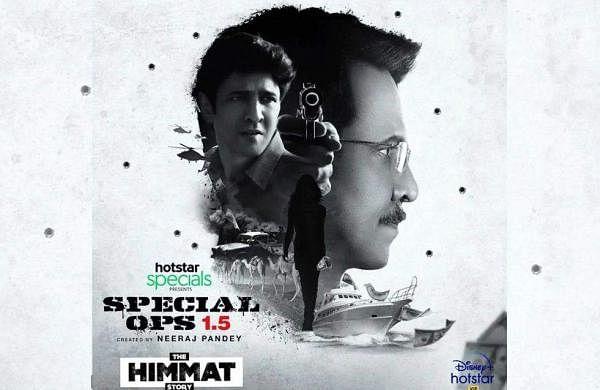 Neeraj Pandey announces Special Ops Universe