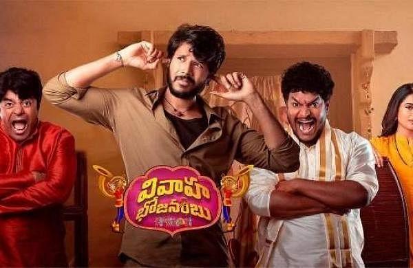 Vivaha Bhojanambu gets a Tamil Remake