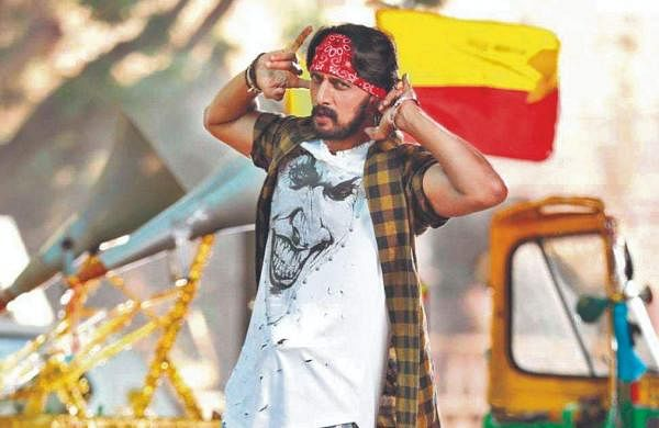 Telugu version of Kotigobba 3 to release in November
