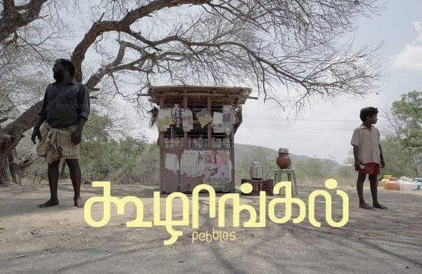 Koozhangal to represent India atthe Oscars
