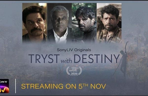Tryst With Destiny trailer out: India pining