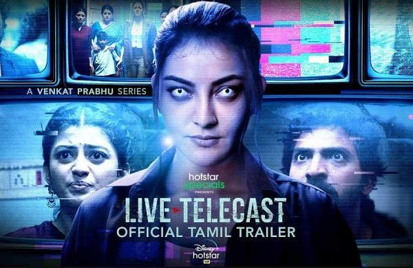 Live Telecast series review