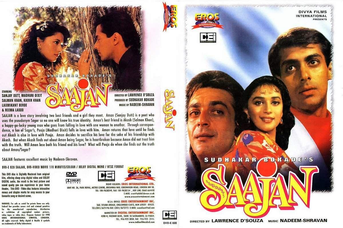 Saajan-Hindi-Movie-Poster-Salman-Khan