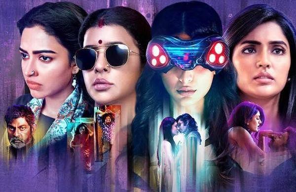 Netflix's Pitta Kathalu Anthology Review:Fifty shades of love