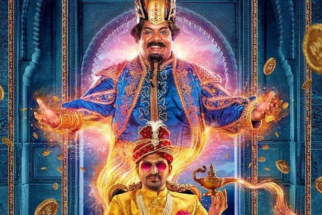 The first look of Vaibhav's Aalambana is here