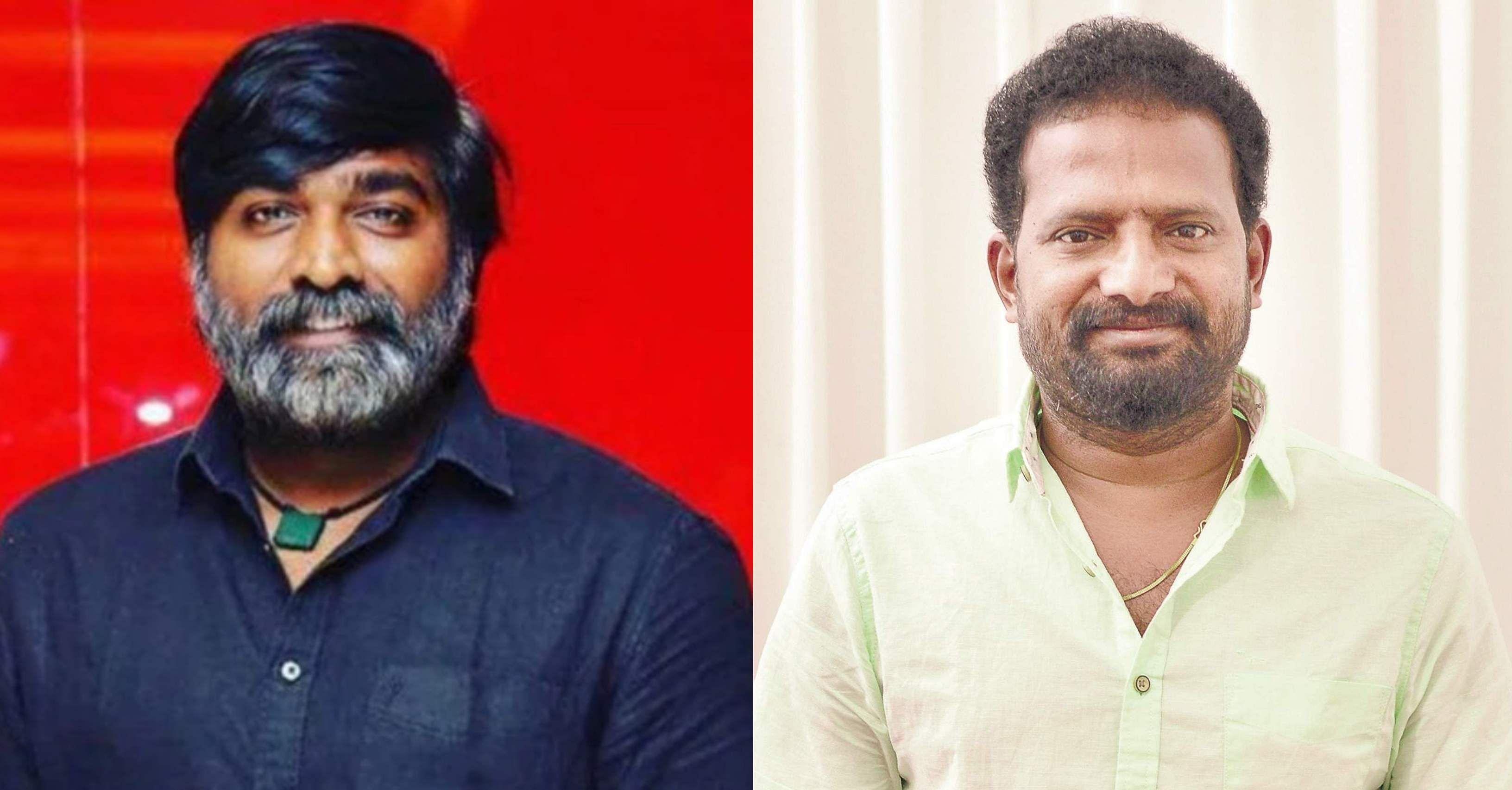 Vijay Sethupathi and Ponram