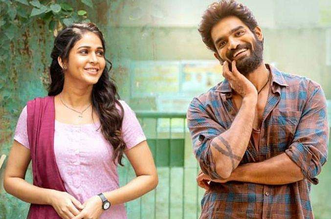 Chaavu Kaburu Challaga movei review