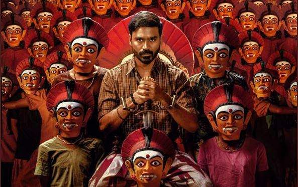 Dhanush-Mari Selvaraj's Karnan teaser to be out on March 23