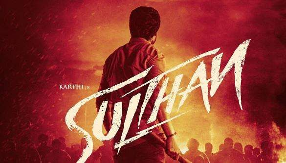 Karthi's Sulthan trailer from March 24
