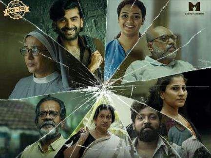 Cheraathukal, a new Malayalam anthology ready for release