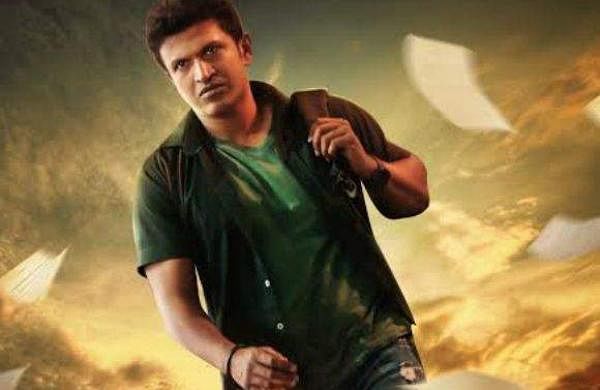 Puneeth Rajkumar's Yuvarathnaa to star 120+ fresh talents