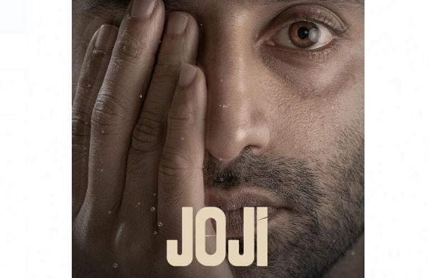 Fahadh Faasil-starrer Joji to premiere on Amazon Prime Video on April 7; teaser released