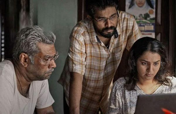 Aarkariyaam Movie Review