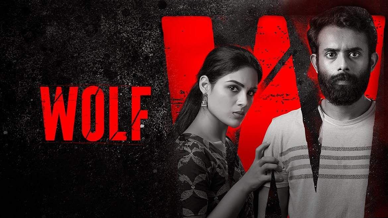 Wolf (2021)