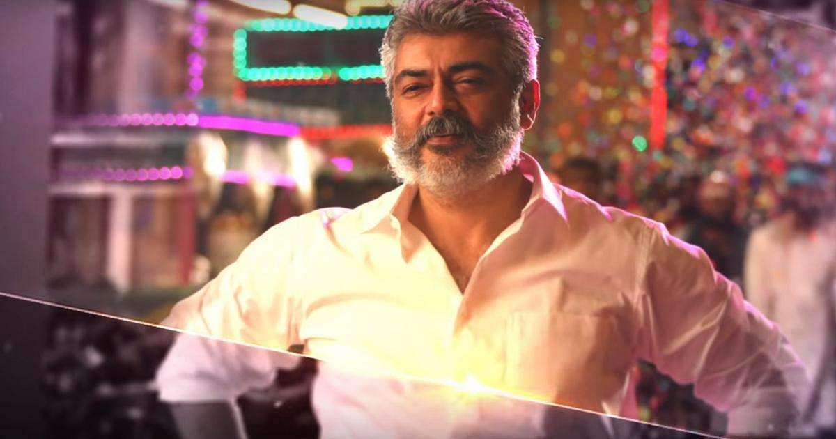 Ajith's Valimai first-look poster release postponed