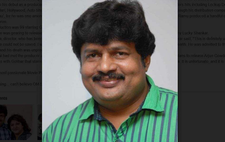 Famous Kannada producer Ramu succumbs to Covid-19