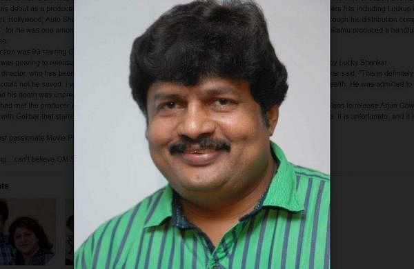 Famous Kannada producer Ramu succumbs to Covid-19