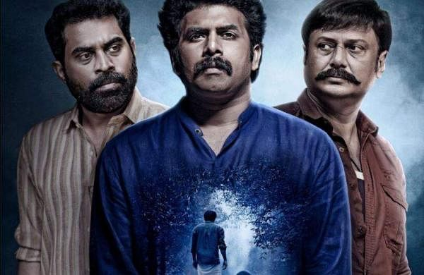 Anugraheethan Antony Movie Review: A heartwarming tale of love, death, and second chances