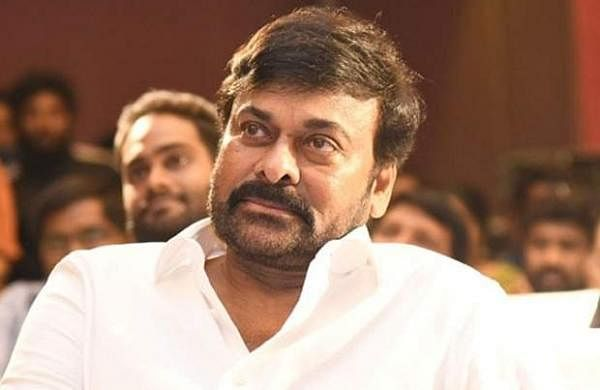 Chiranjeevi steps down from MAA disciplinary committee