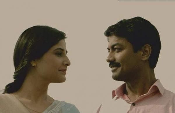 Uljhan (The Knot) to be screened at Indian Film Festival of Los Angeles